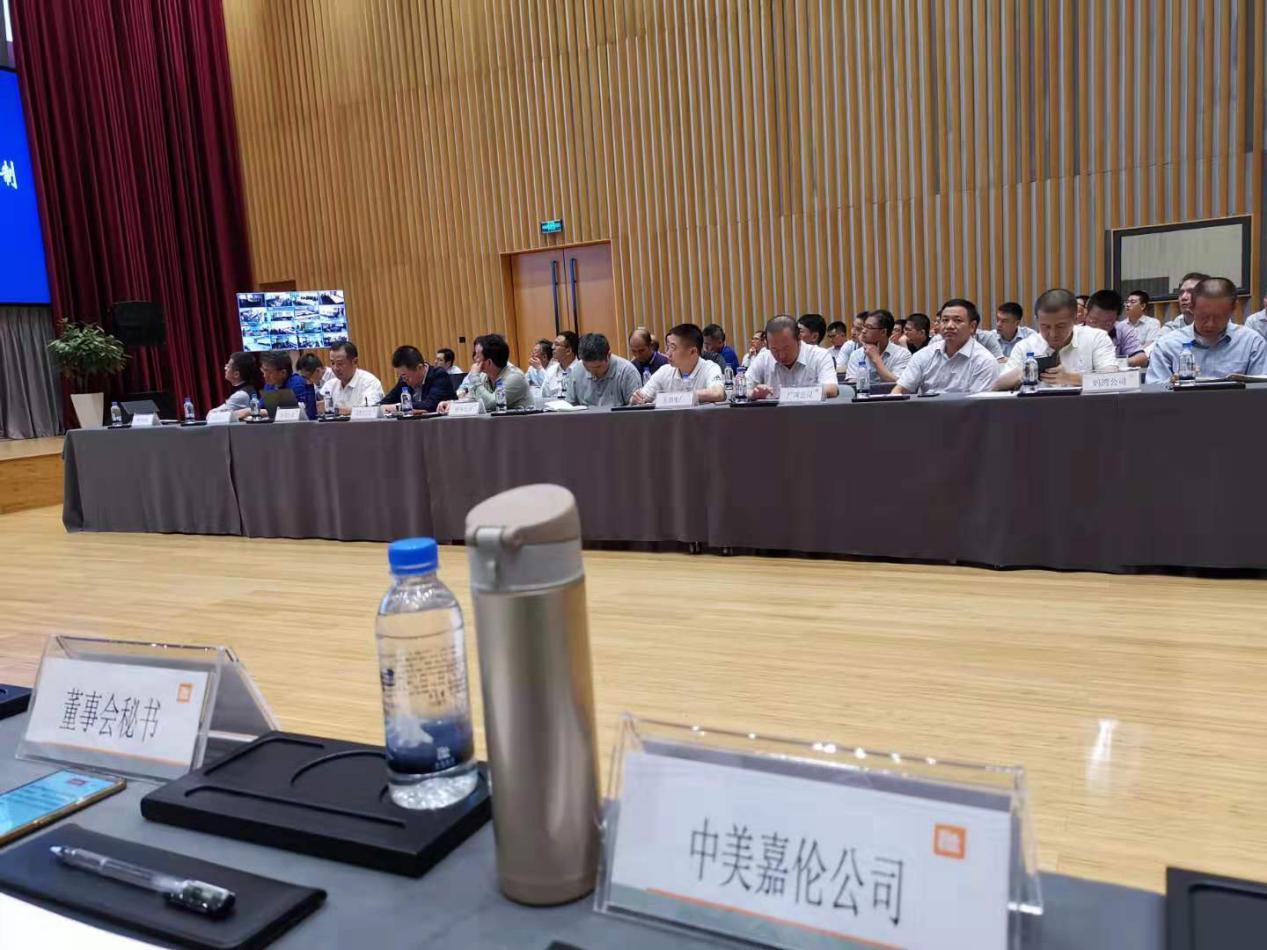 深圳能源十四五规划项目启动会现场.jpg