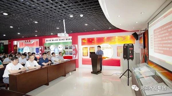河南水投集团举行晨读学党章活动.jpg