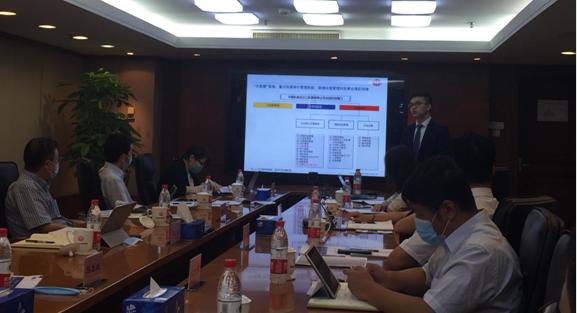 中国机械进出口集团总部组织优化及职级体系项目汇报现场
