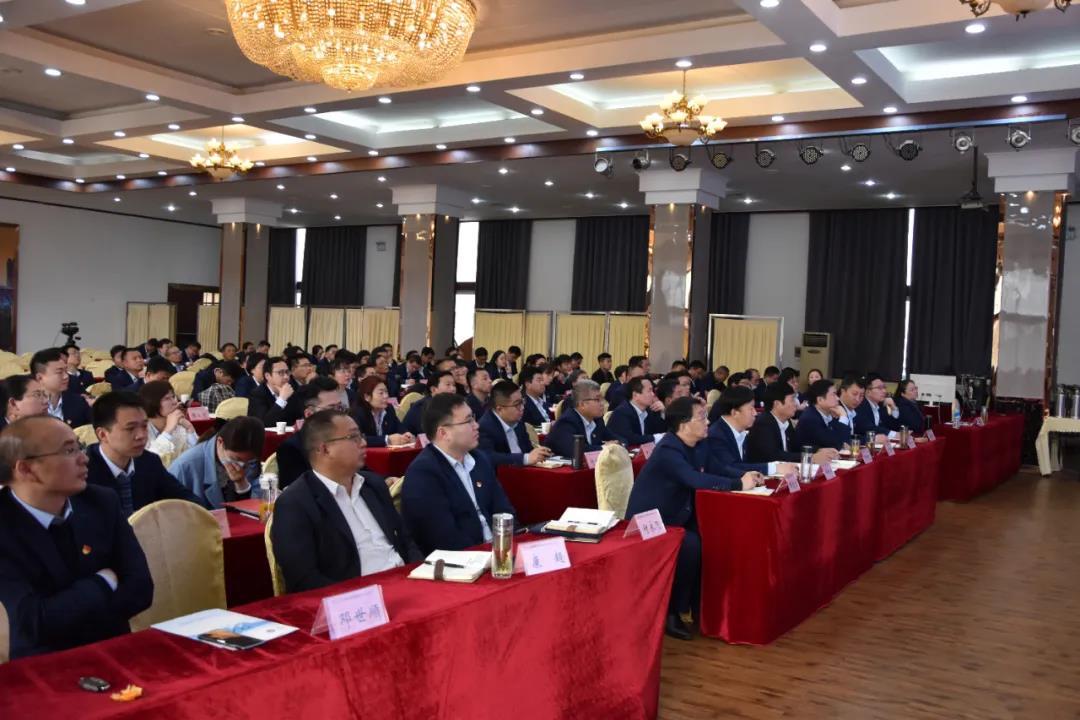 豫北院战略规划宣贯会议