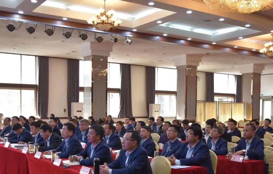 豫北院战略规划咨询项目战略宣贯会议现场